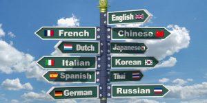 bahasa 勉強方法