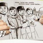 【海外就職】インドネシア人独特の時間感覚/海外で必要なスキル