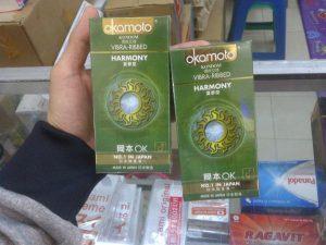 インドネシアのコンドーム