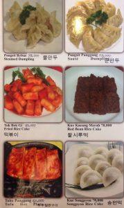 インドネシアの北朝鮮レストラン