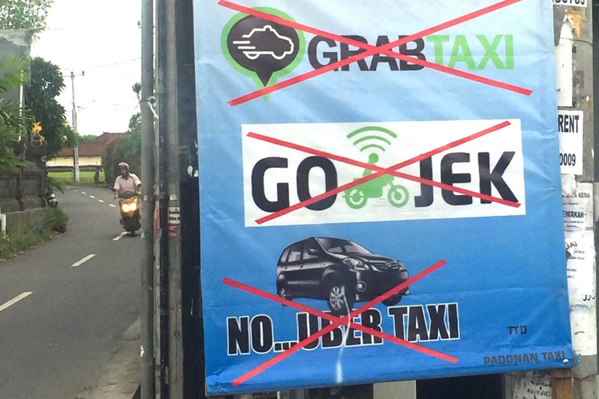 バリ空港からの安全な移動手段5選/お勧めタクシーとアプリ