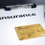 クレジットカード付帯海外旅行保険を利用する方法と注意