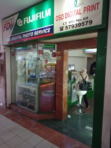 ジャカルタで証明写真を撮れる場所、パスポート、ビザ、ドミシリ