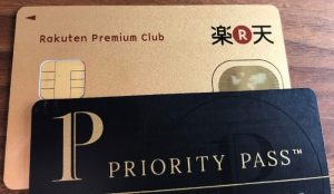 海外在住者に超絶お勧めのクレジットカード