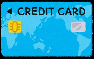 海外旅行保険が付帯しているクレジットカードおすすめ