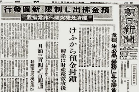 asahi-yokin-01.jpg